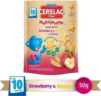 Nestl CERELAC NutriPuffs Strawberry And Banana Bag 50g