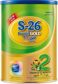 S-26 S26 PROMIL GOLD Stage 2,Premium Follow On Formula for Babies Tin 1.7kg with Biofactors System