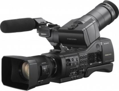 Sony NEX-EA50H NXCAM