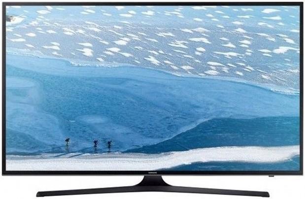 samsung tv 50 inch. samsung 50 inch 4k uhd smart led tv black - 50ku7000 2325 tv