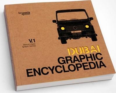 Jashanmal Bookstore Dubai Graphic Encyclopedia