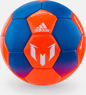 Adidas Messi Q2 Ball