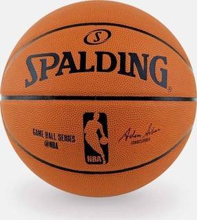 spalding nba replica outdoor size 7 basketball
