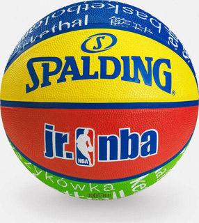 spalding nba size 5 basketball
