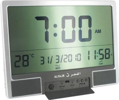 Al Fajr 15 Inch Wide View Angle LCD Wall Clock - 70-CJ-07 459