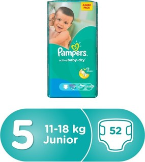 Pampers Premium Care Diapers, Size 5, Junior, 11-18 kg, Value Pack, 44 Count Size 5, Junior, 11-18 kg, Value Pack, 44 Count