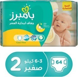 Pampers New Baby Dry Diapers, Size 2, Mini, 3-6kg, Value Pack, 64 Count