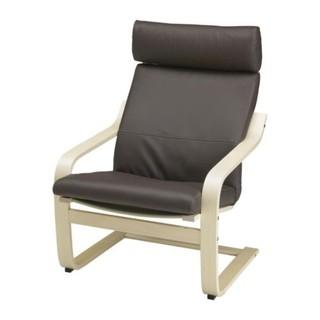 POAeNG Armchair cushion, Robust Glose dark brown
