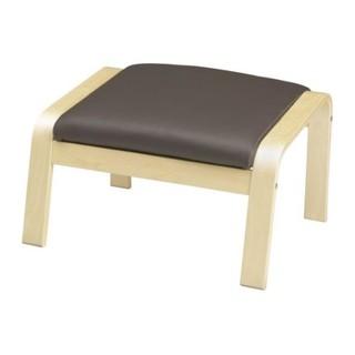 POAeNG Footstool cushion, Robust Glose dark brown