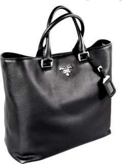Prada Vit Daino Nero Black Leather Shopping Hobo Bag BN2876