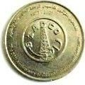 UAE Commemorative Coin, ZADCO. One Dirham