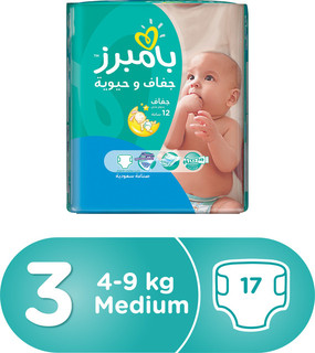 Pampers Active Baby Dry Diapers, Size 3, Midi, 4-9kg, Carry Pack, 17 Count