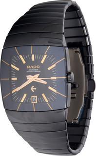 Rado Sintra Men's Automatic Watch R13663162
