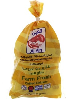 Al Ain Chilled Whole Chicken 1 Kg