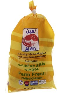 Al Ain Chilled Whole Chicken 900 Gm