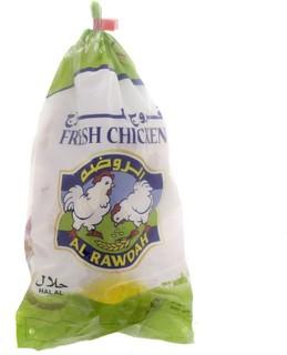 Al Rawdah Fresh Chicken 900 Gm