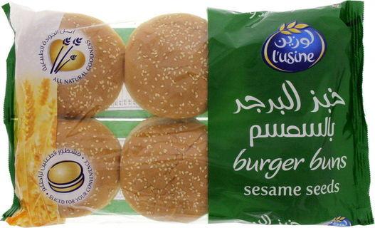 Lusine Sesame Seed Burger Bun 6's