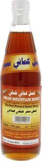 Al Sidr Oman Mountain Samar Honey 1000 Gm