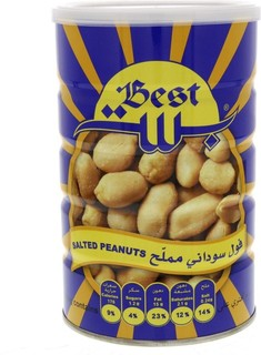 Best Salted Peanuts 550 Gm