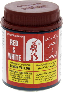 Red & White Food Colour Lemon Yellow 100 Gm