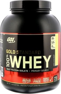 Optimum Nutrition Gold Standard 100 Whey Vanilla Ice Cream 5 Lbs 227 Kg Price In Dubai Uae Compare Prices