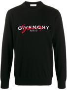 Givenchy multi logo jumper