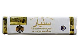 Thobe, Kandura, Disdasha - Emsons Tetrex Fabric Sanyaar - Col 3 2.5 Metre