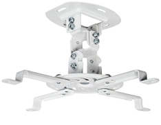 VIVO VIVO Universal Adjustable White Ceiling Projector Projection Mount Extending Arms Mounting Bracket MOUNT-VP01W