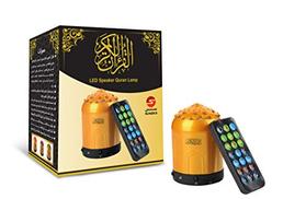 Sundus LED Quran Speaker Lamp