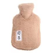 CHENGZ Plush Warm Hands Hot Water Bags Water Filled Portable Thermal Bags