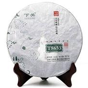Pu'er Tea 2015 Shimonoseki Gold List T8653 Pu'er Green Tea 357g cake tea 2015 T8653 357