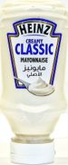 Heinz Classic Mayonnaise Squeeze 225ml
